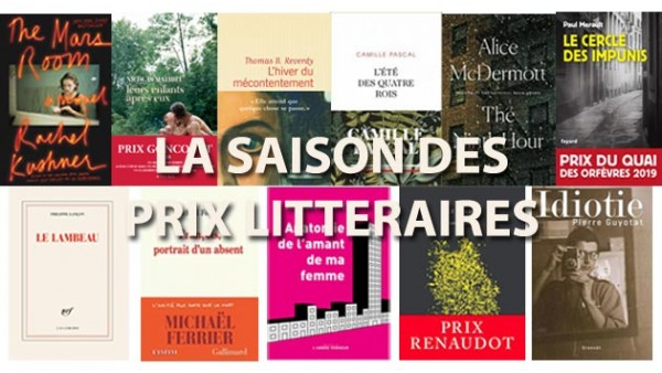 Prix littéraires 2018