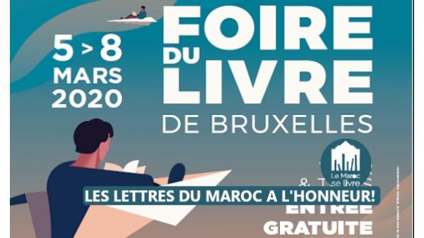 Foire du Livre de Bruxelles - Les Lettres du Maroc à l'honneur!